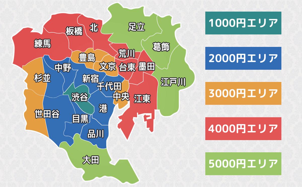交通費マップ